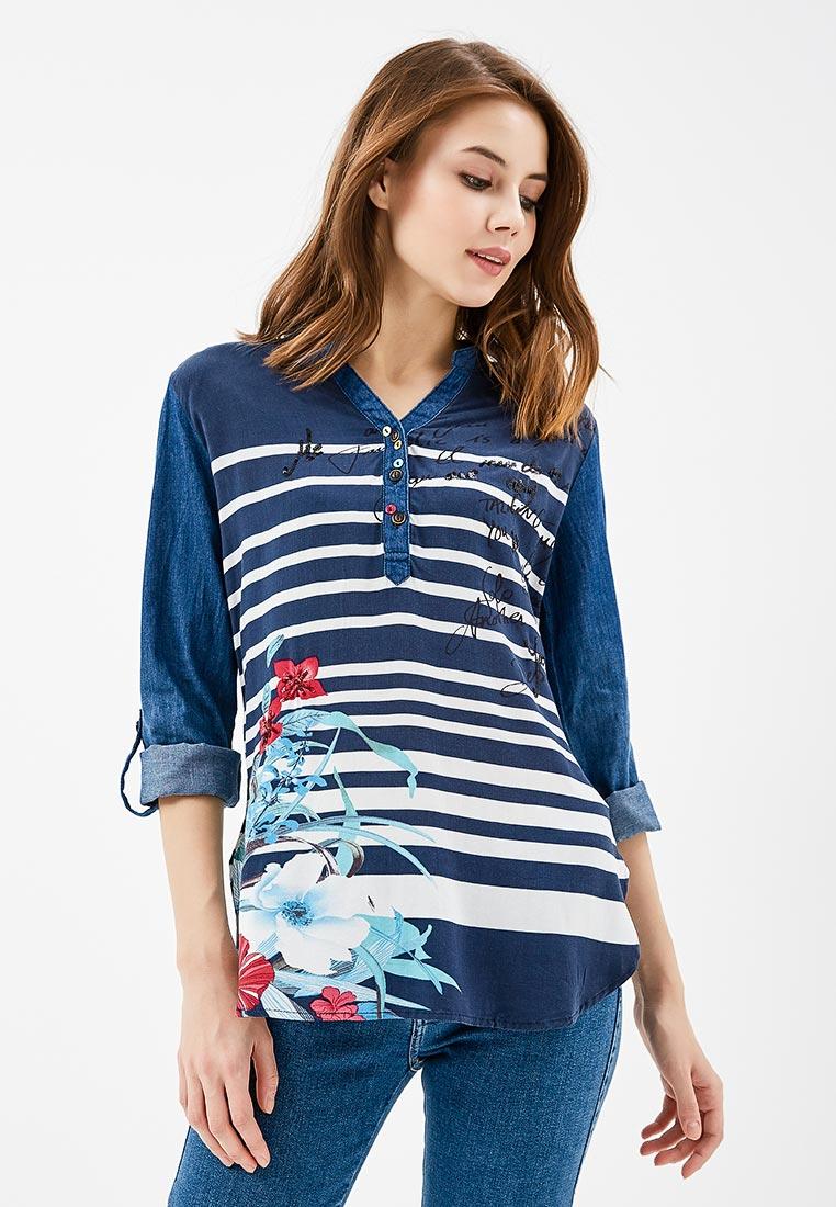 Блуза Desigual (Дезигуаль) 18SWBW07