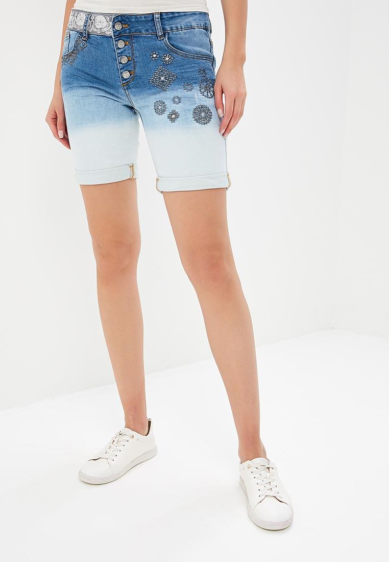 Женские джинсовые шорты Desigual (Дезигуаль) 18SWDD25