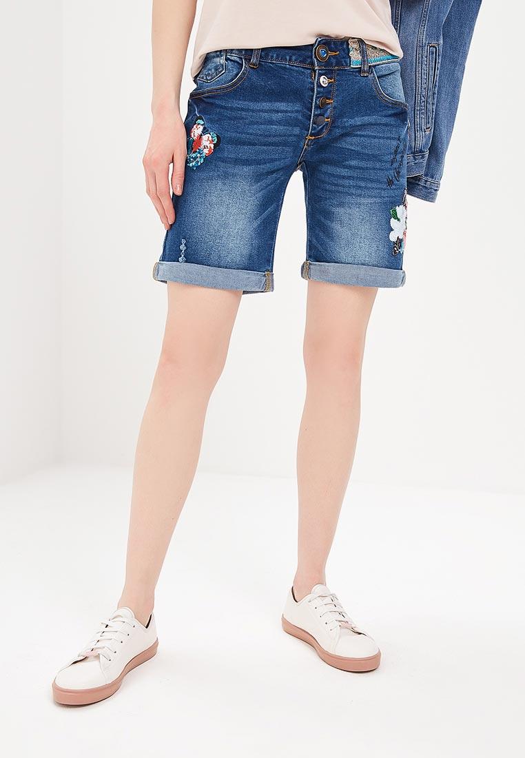 Женские джинсовые шорты Desigual (Дезигуаль) 18SWDD33