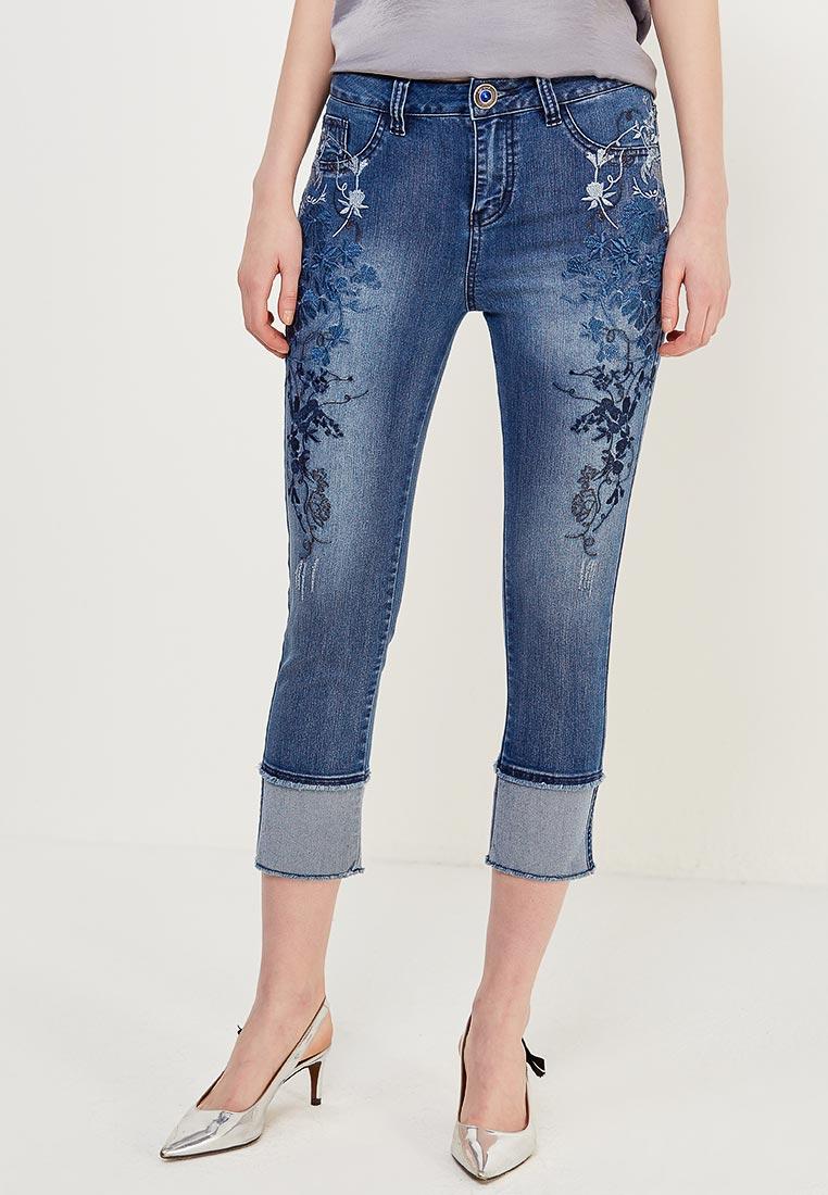 Зауженные джинсы Desigual (Дезигуаль) 18SWDD62
