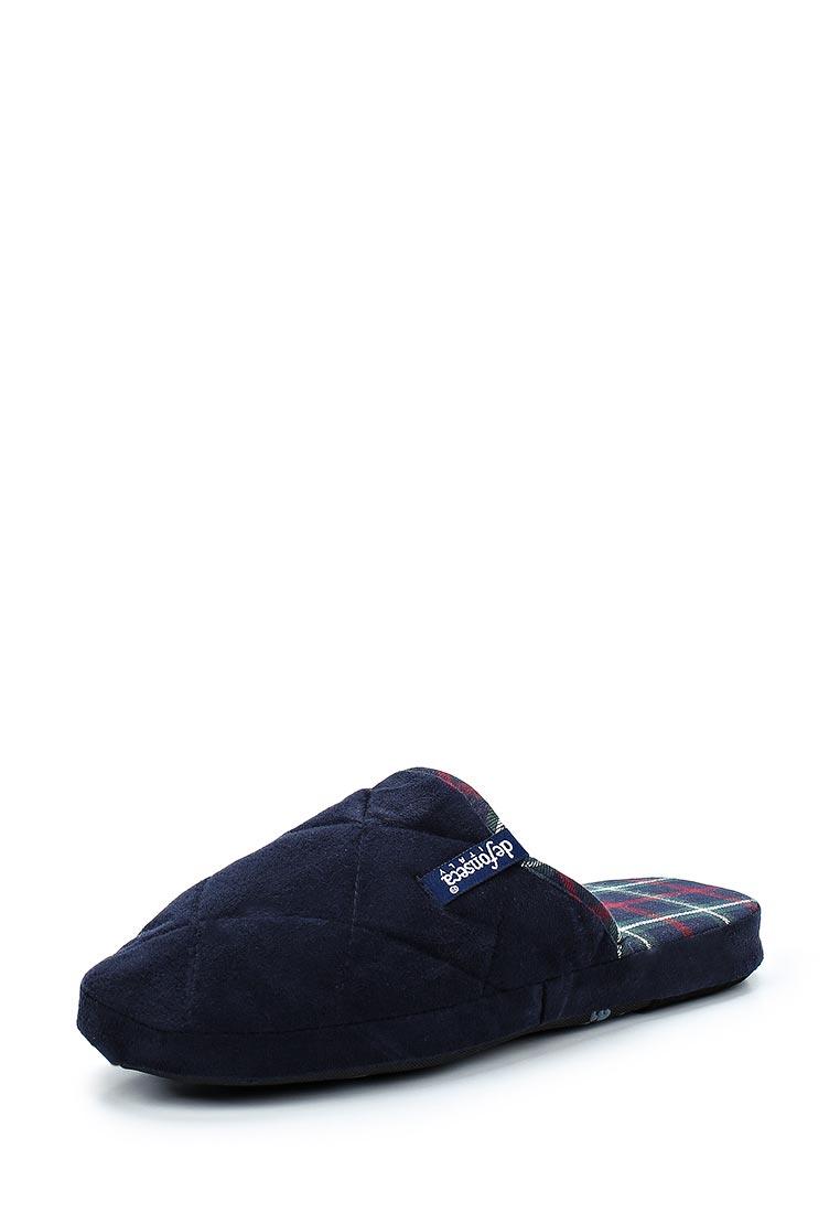 Мужская домашняя обувь De Fonseca MILANO M200