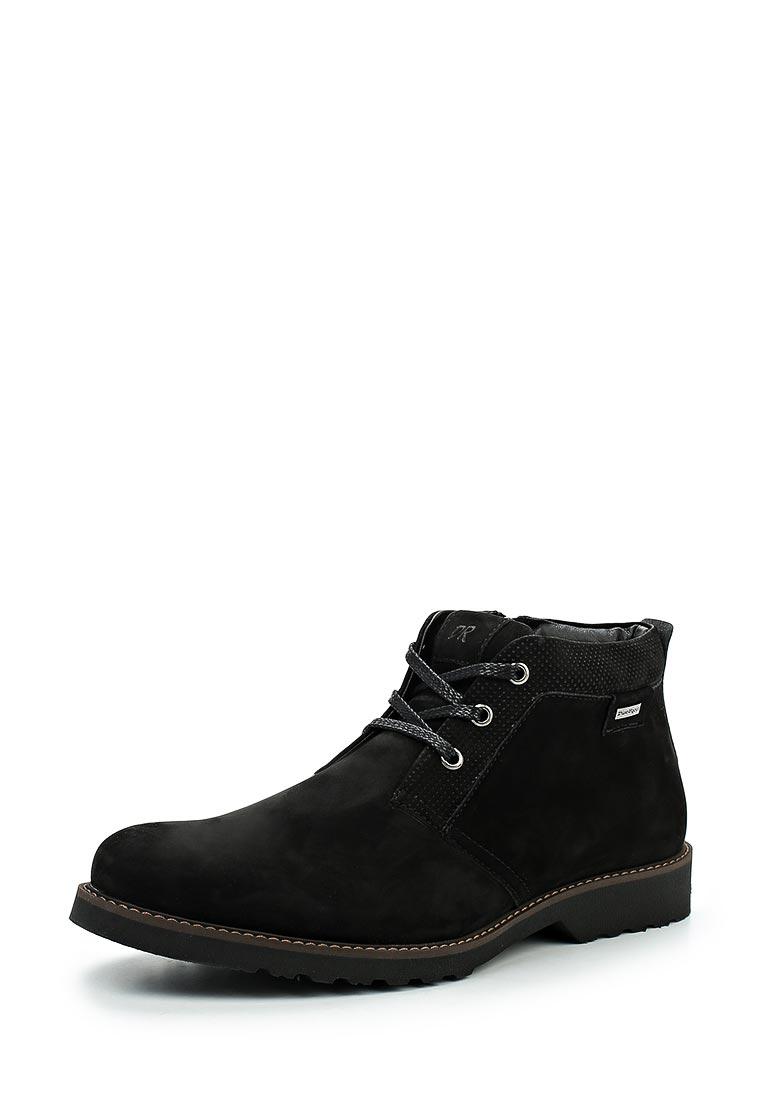 Мужские ботинки Dino Ricci (Дино Ричи) 517-13-03(W)