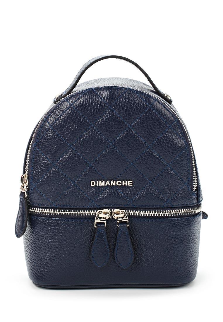 Городской рюкзак Dimanche 2633