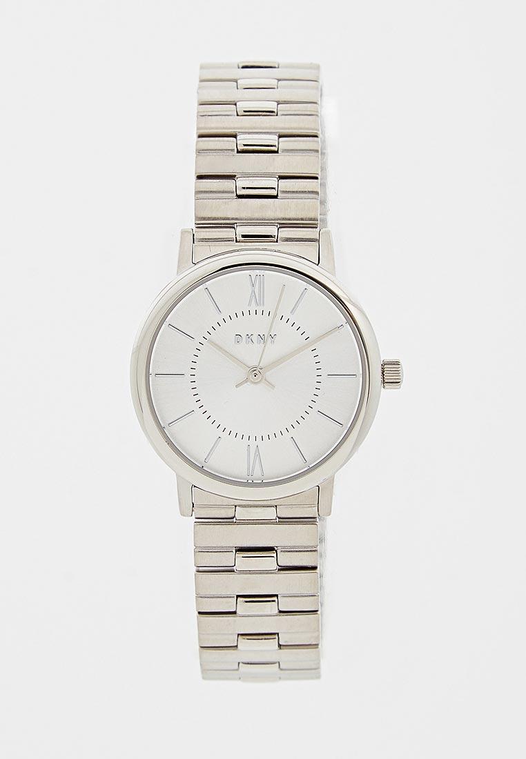 Часы DKNY NY2547