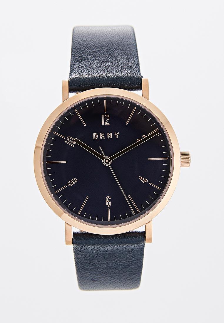 Часы DKNY NY2614