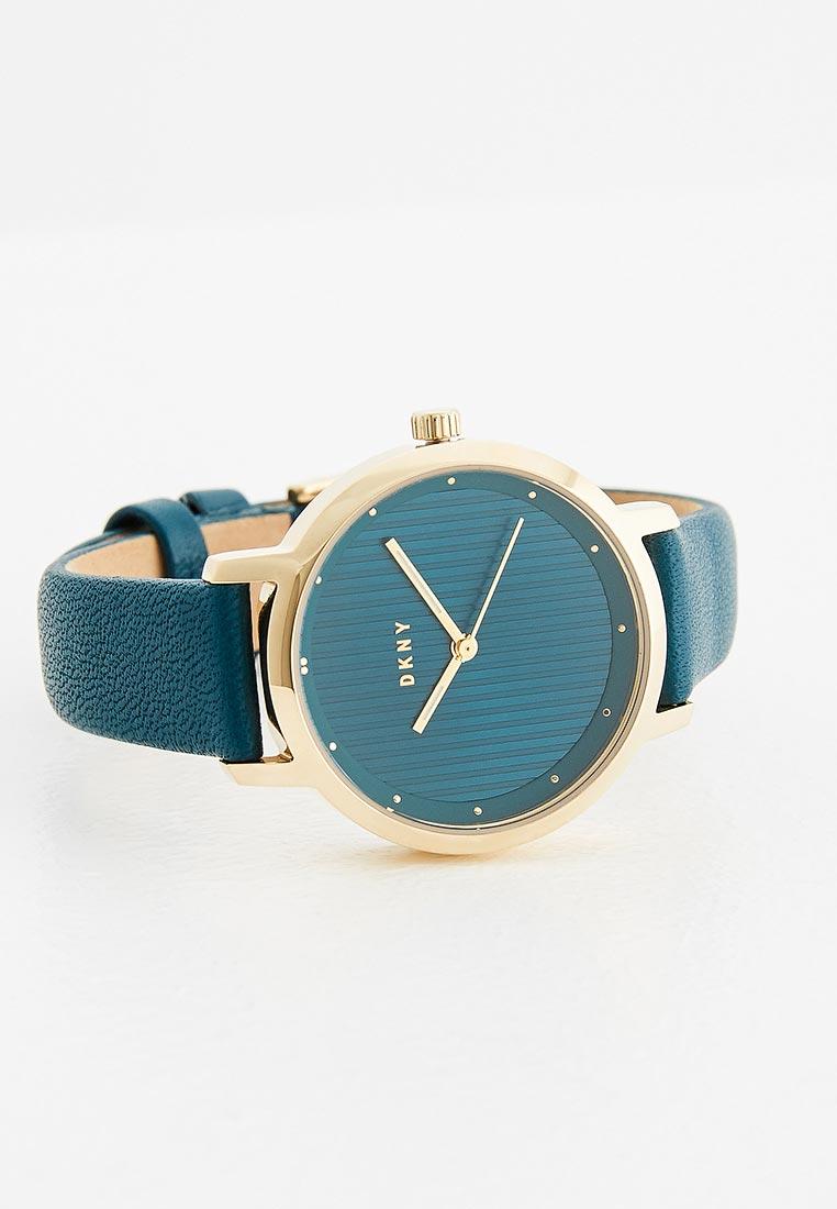 Часы DKNY NY2638