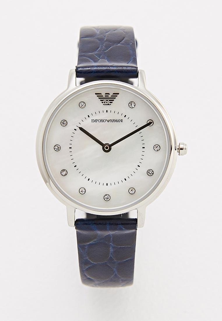 Часы Emporio Armani AR11095