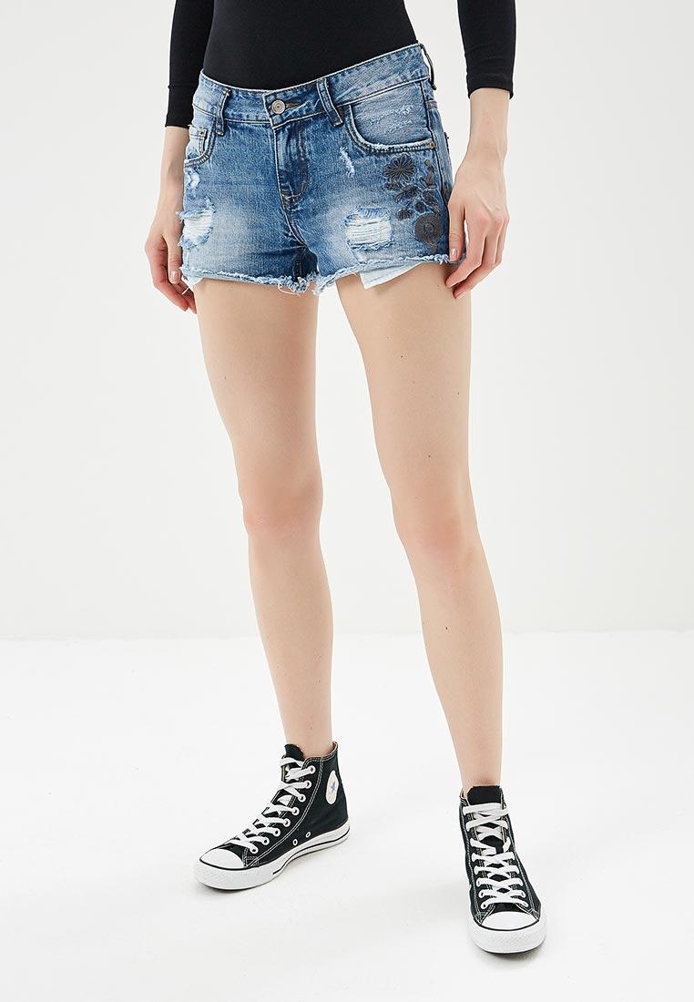 Женские джинсовые шорты Fascinate F1706