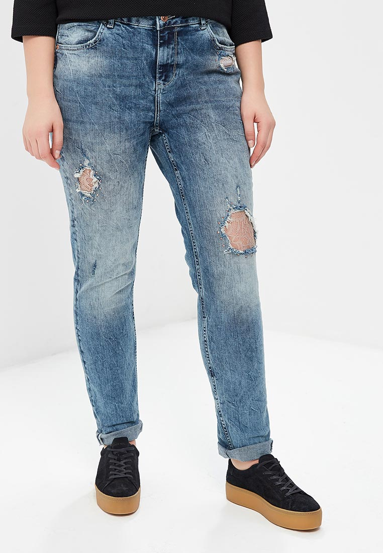 Зауженные джинсы Fiorella Rubino P8P068T0255J