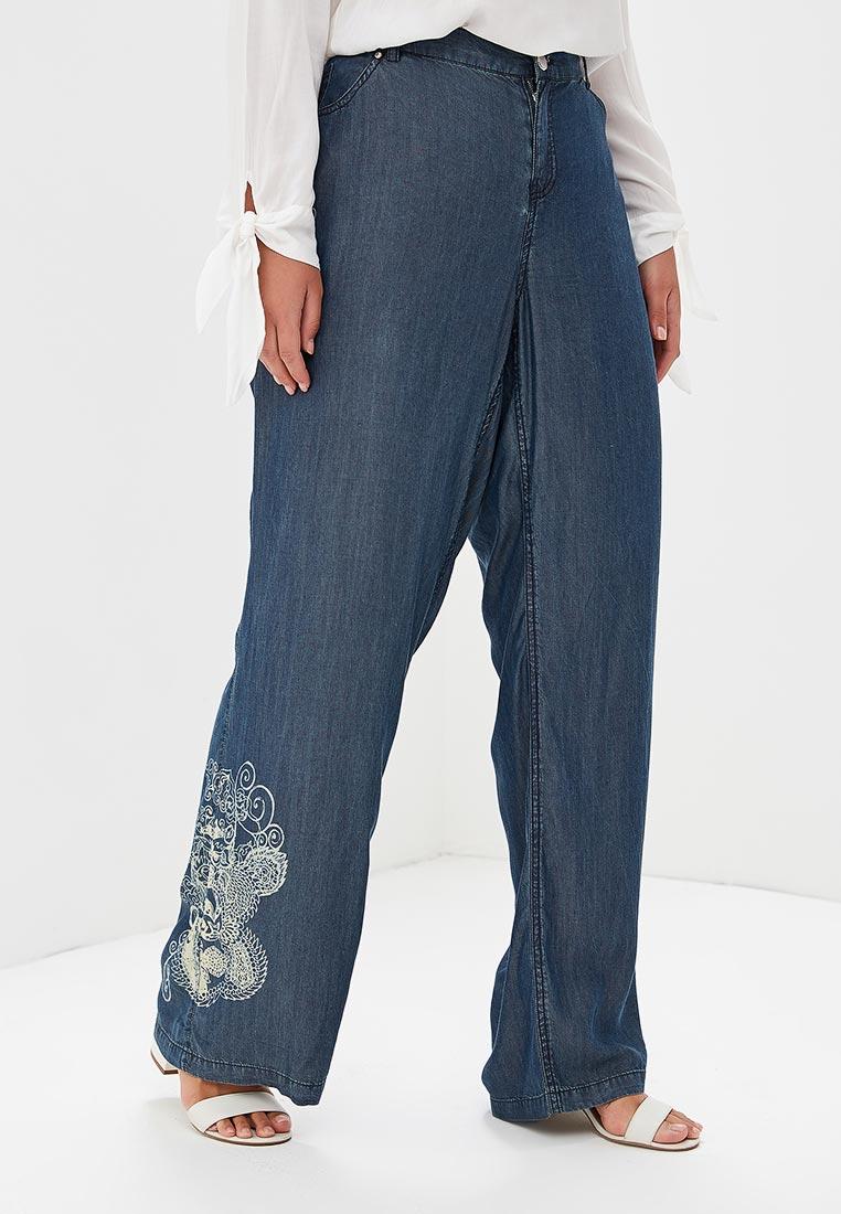 Женские прямые брюки Fiorella Rubino P8P276T0013R