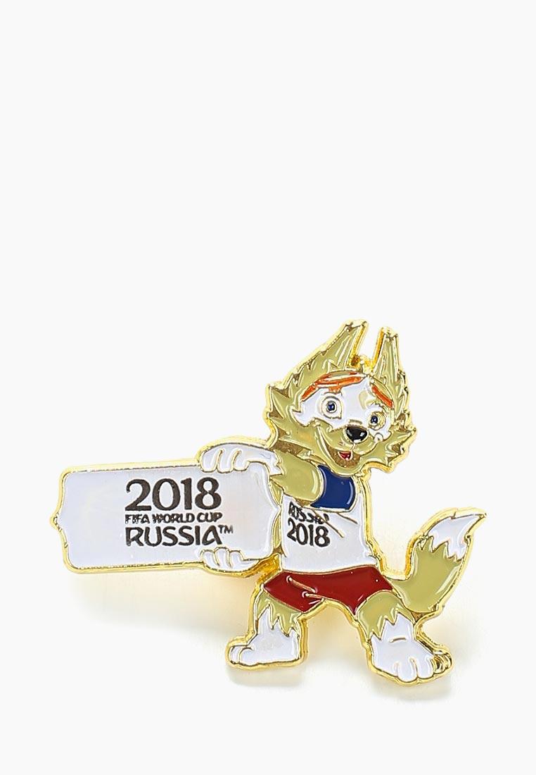Аксессуар 2018 FIFA World Cup Russia™ F-06-3-03E