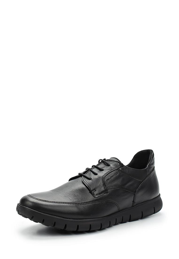 Мужские кроссовки Floktar BE-2612