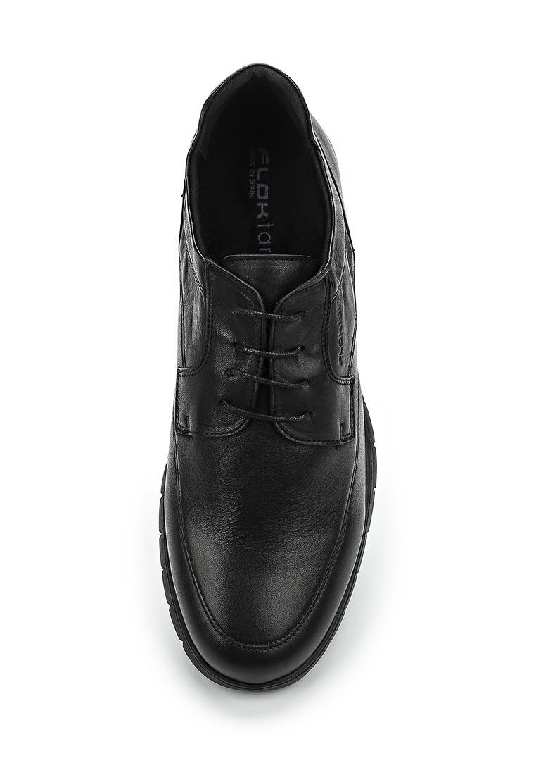 Мужские кроссовки Floktar BE-2612: изображение 4