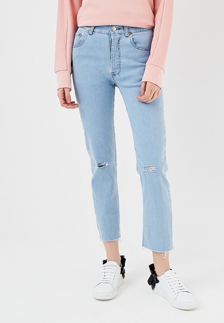 Зауженные джинсы Forte Couture FC-SS18-32