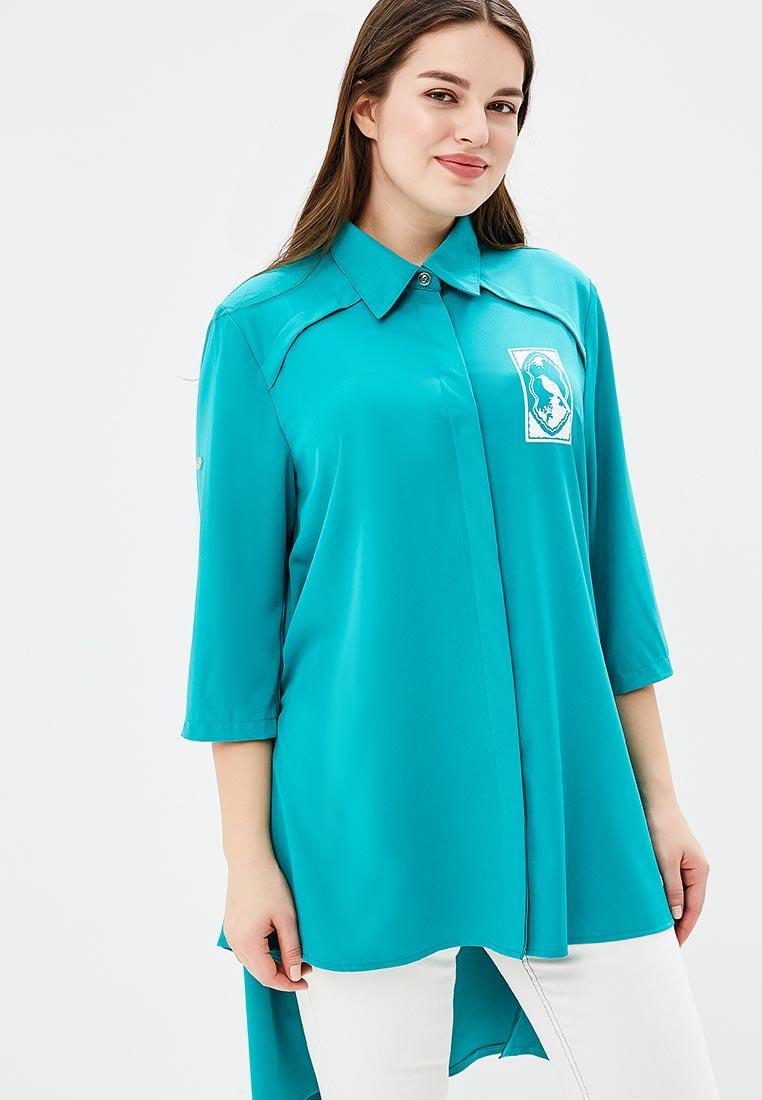 Женская одежда Fresh Cotton 1337
