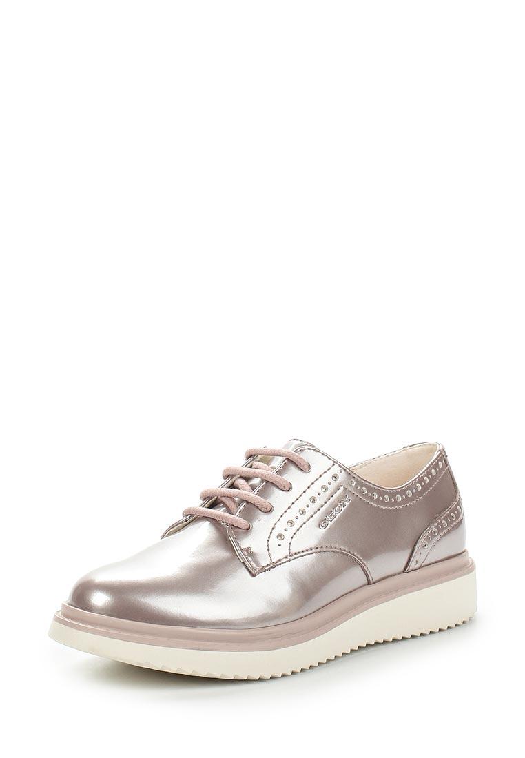 Ботинки для девочек Geox J824FC000HIC8056