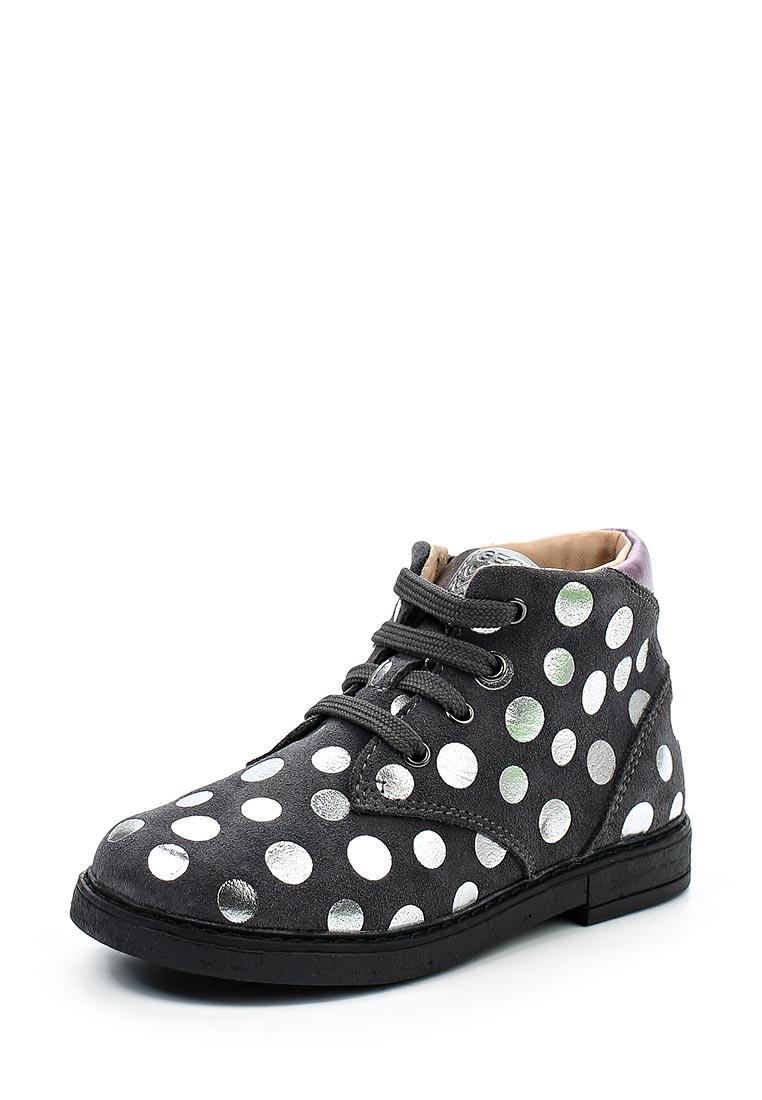 Ботинки для девочек Geox B64D6C00022C9002