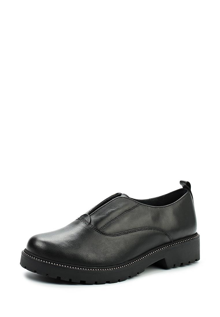 Ботинки для девочек Gioseppo 41645