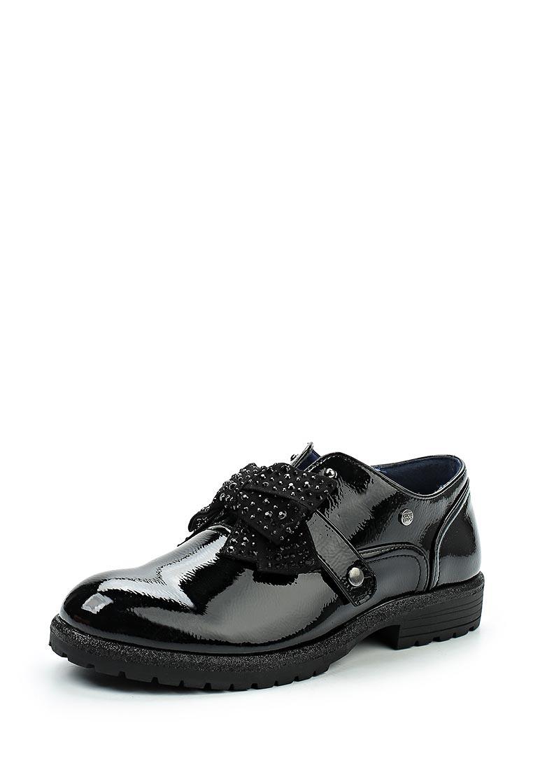 Ботинки для девочек Gioseppo 41494