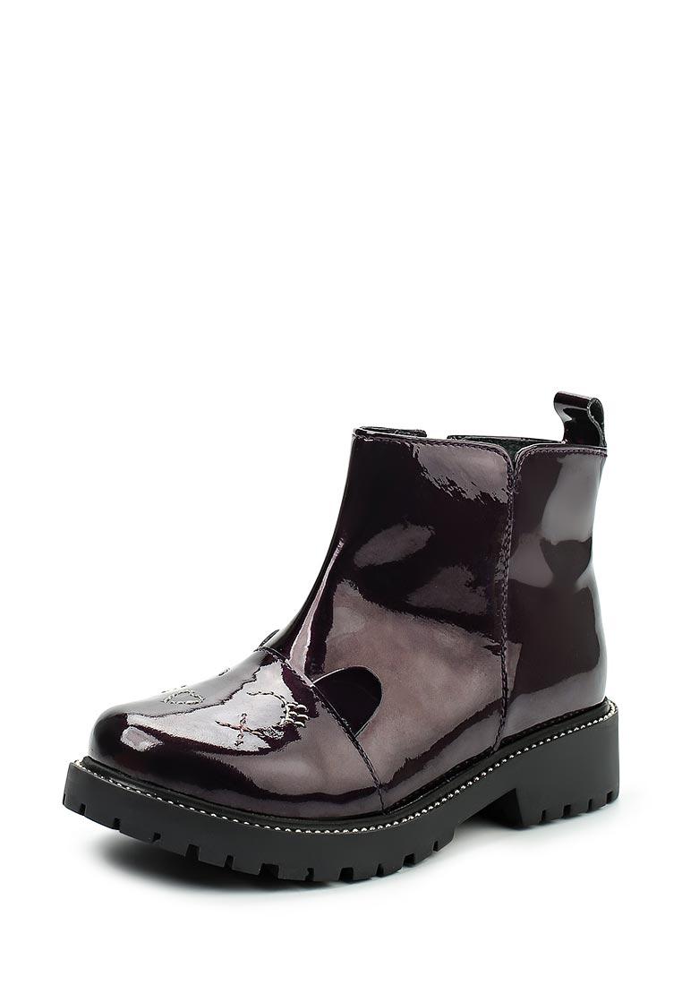 Ботинки для девочек Gioseppo 41572