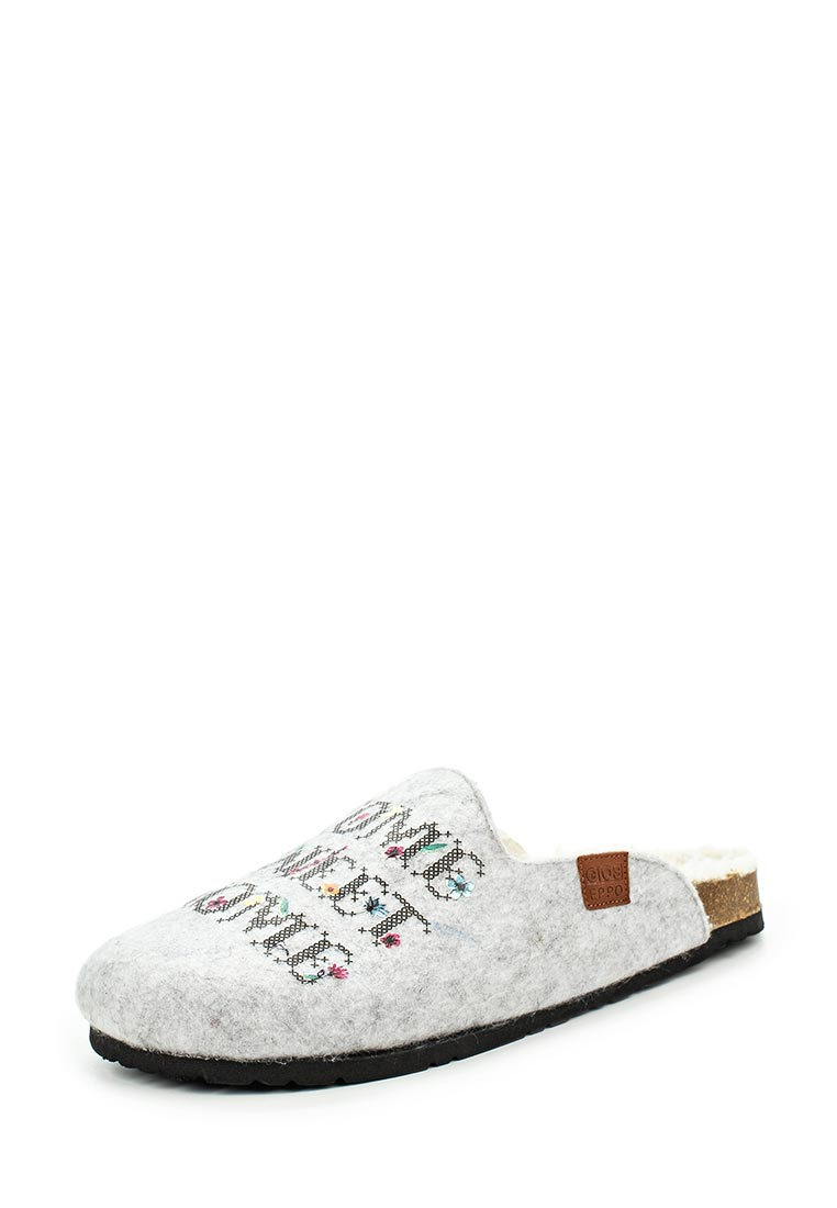 Женская домашняя обувь Gioseppo HOMELOVER