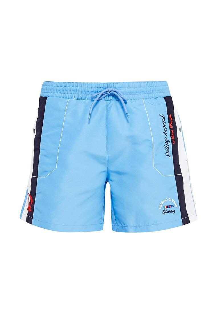 Мужские плавки Giorgio Di Mare GI5027380