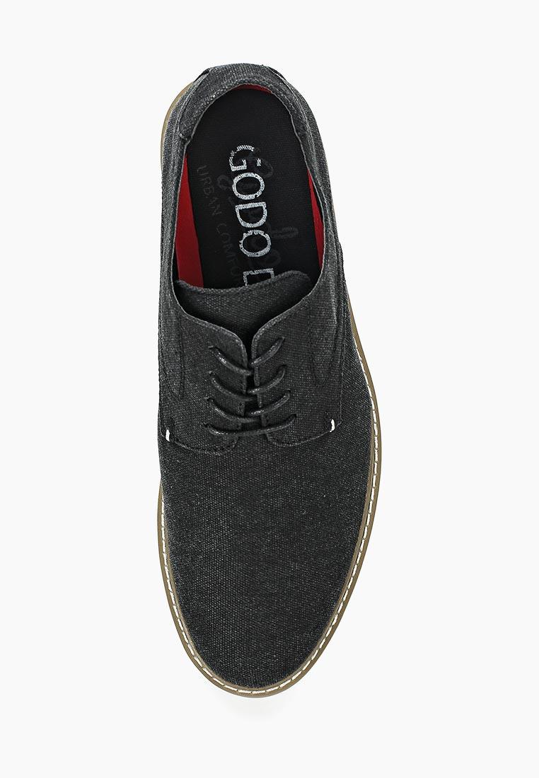 Мужские ботинки Go.Do. 1062168: изображение 4