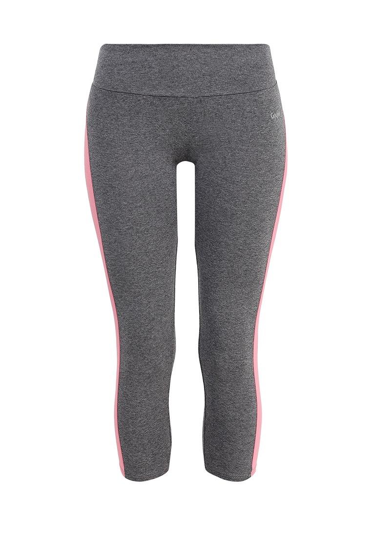 Мужские спортивные брюки Grishko AL- 3103
