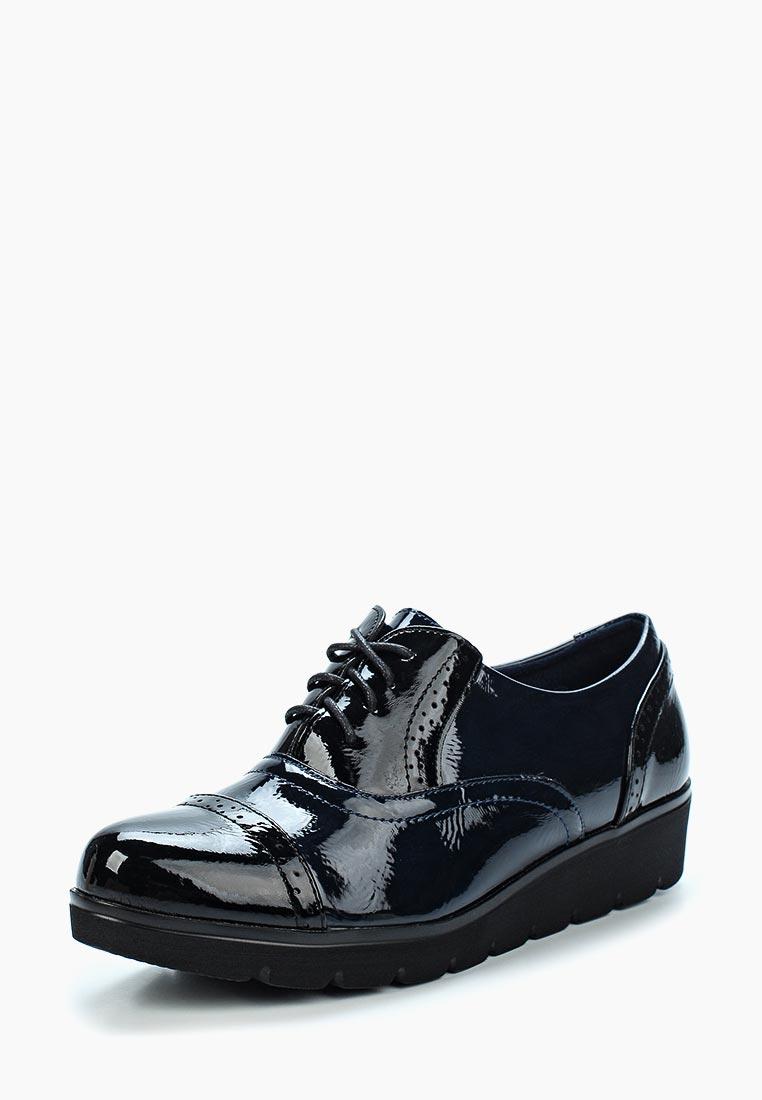 Женские ботинки Guapissima JM6103P