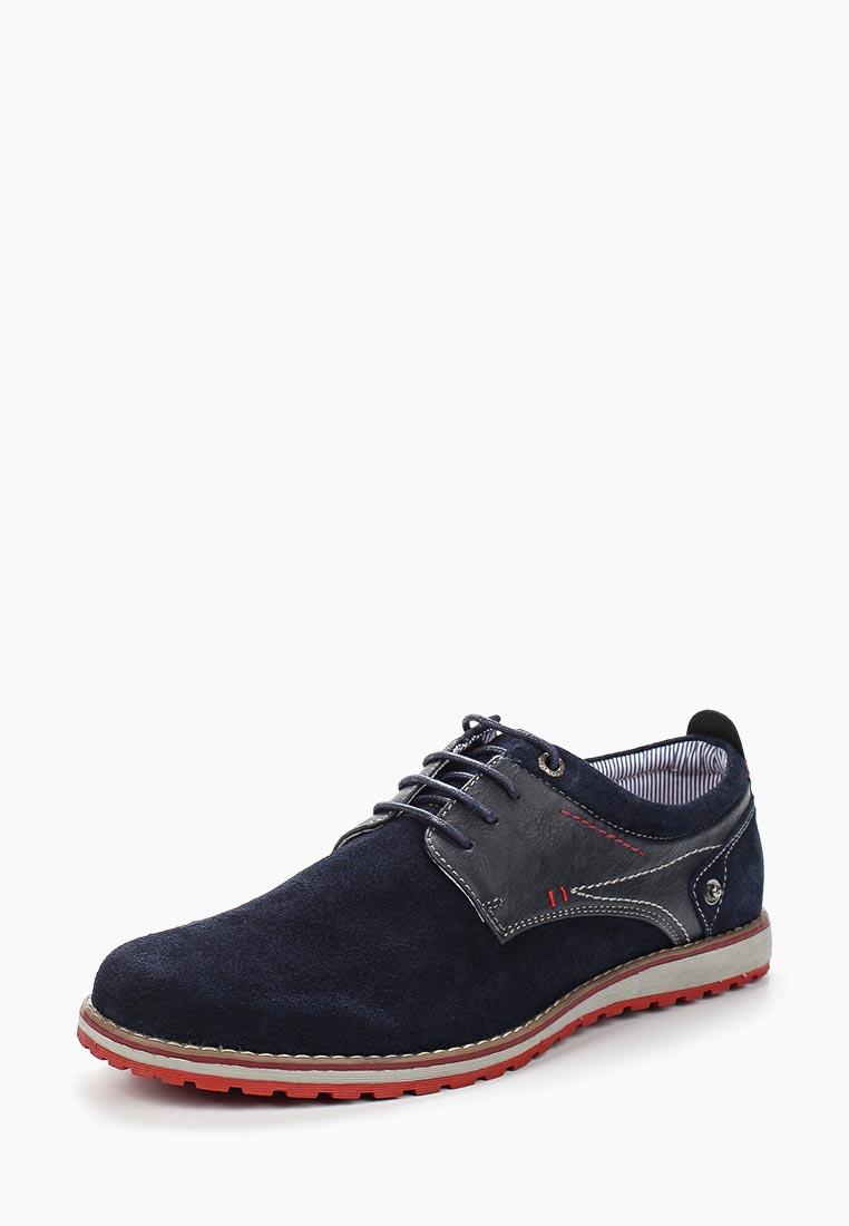 Мужские туфли Happy Family 1062173