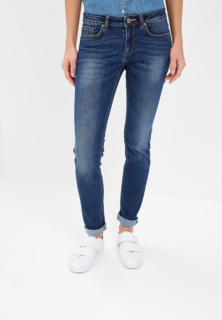 Зауженные джинсы H.I.S 101571