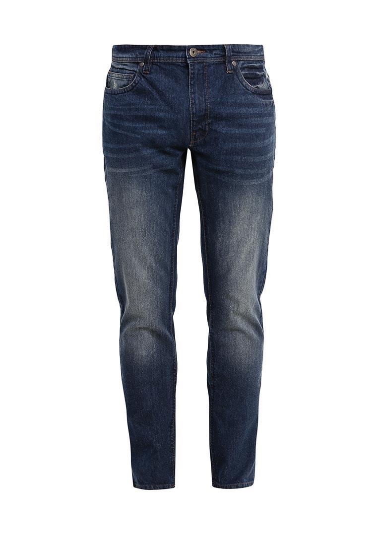 Зауженные джинсы Hopenlife JYOTI