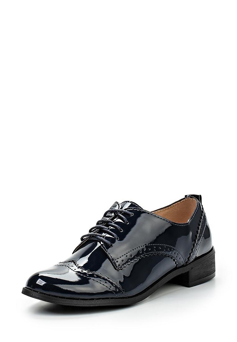 Женские ботинки Ideal Shoes YS-8709