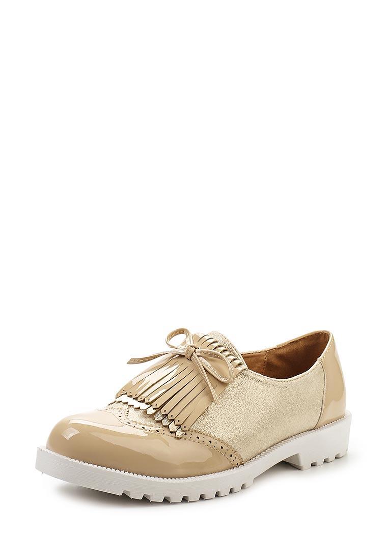 Женские лоферы Ideal Shoes G-9226