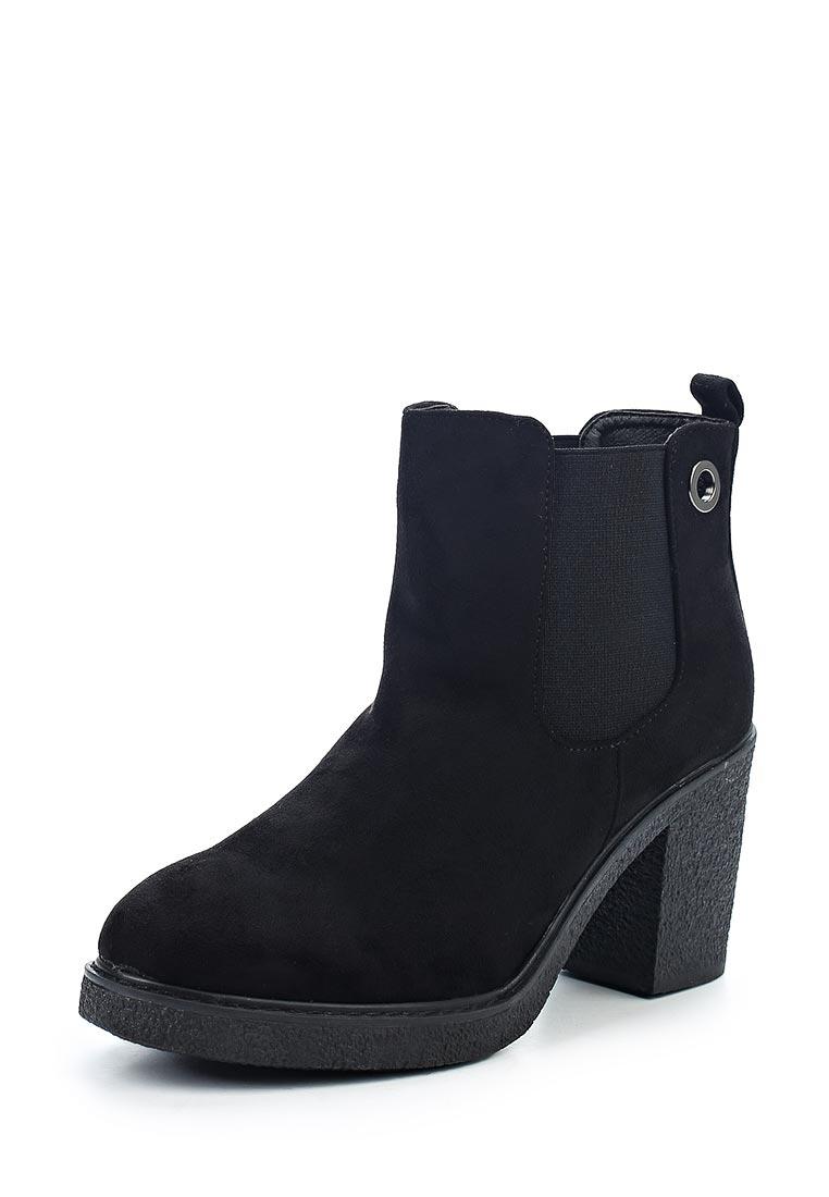 Женские ботильоны Ideal Shoes H-6547