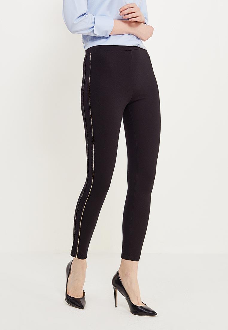Женские зауженные брюки Imperial PUR8UEW