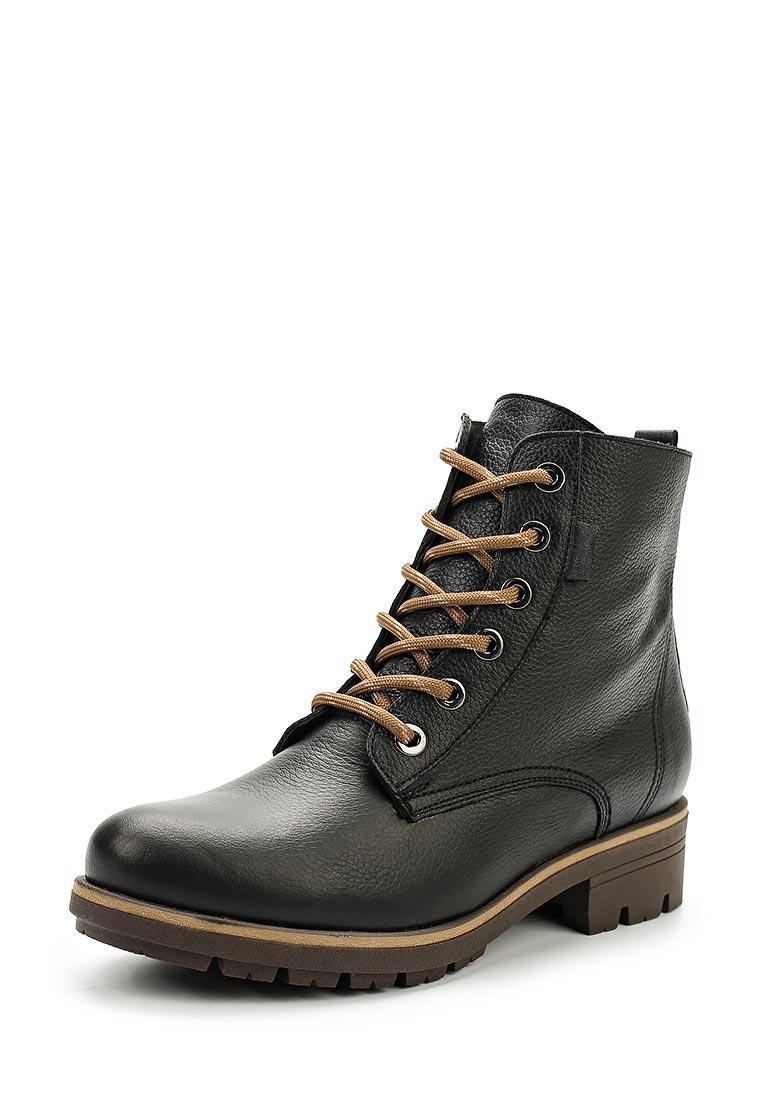 Женские ботинки Ivolga (Иволга) 15-28-100-5