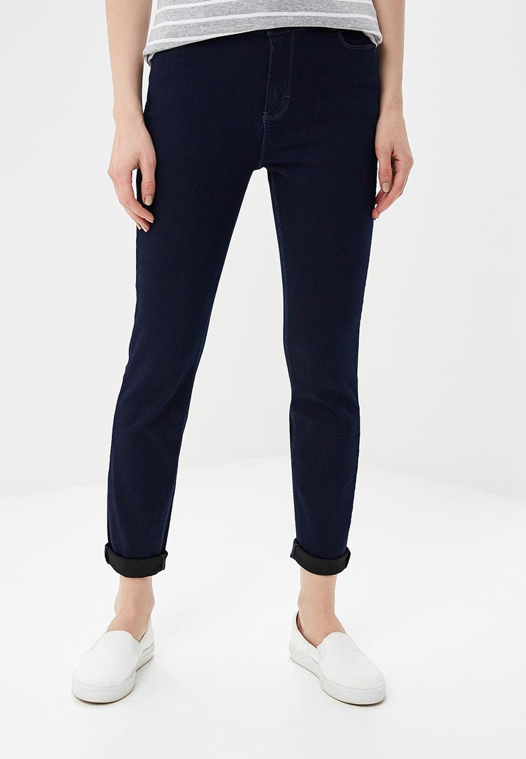 Женские джинсы Iwie 5045729
