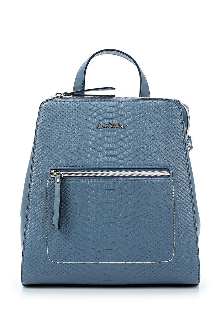 Городской рюкзак Jane Shilton H1016blue