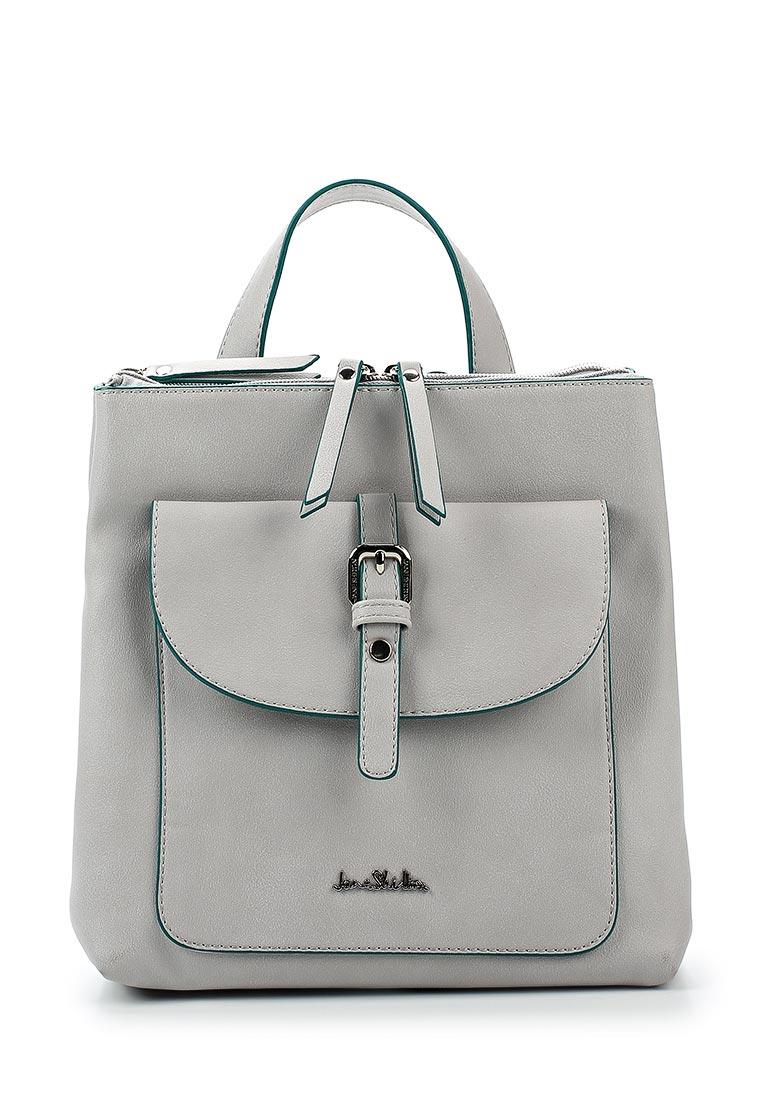 Городской рюкзак Jane Shilton H1019grey