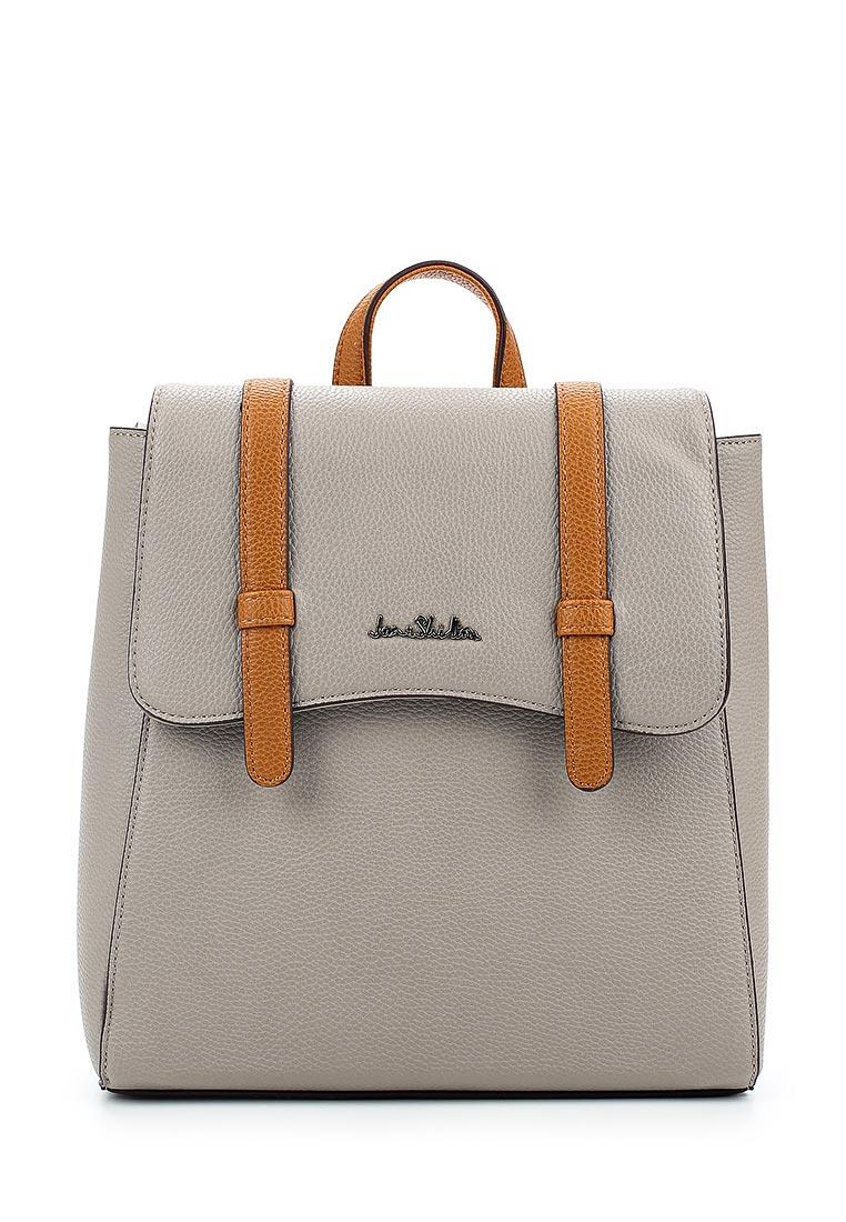 Городской рюкзак Jane Shilton H1039grey