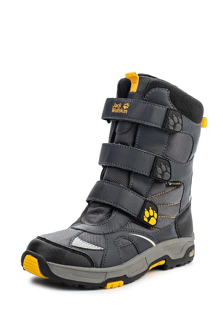 Ботинки для мальчиков Jack Wolfskin 4011943-3802