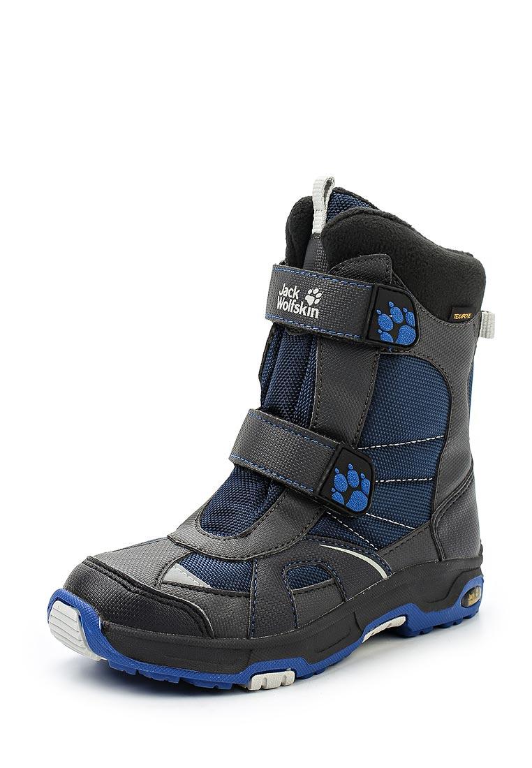 Ботинки для мальчиков Jack Wolfskin 4012003-1615