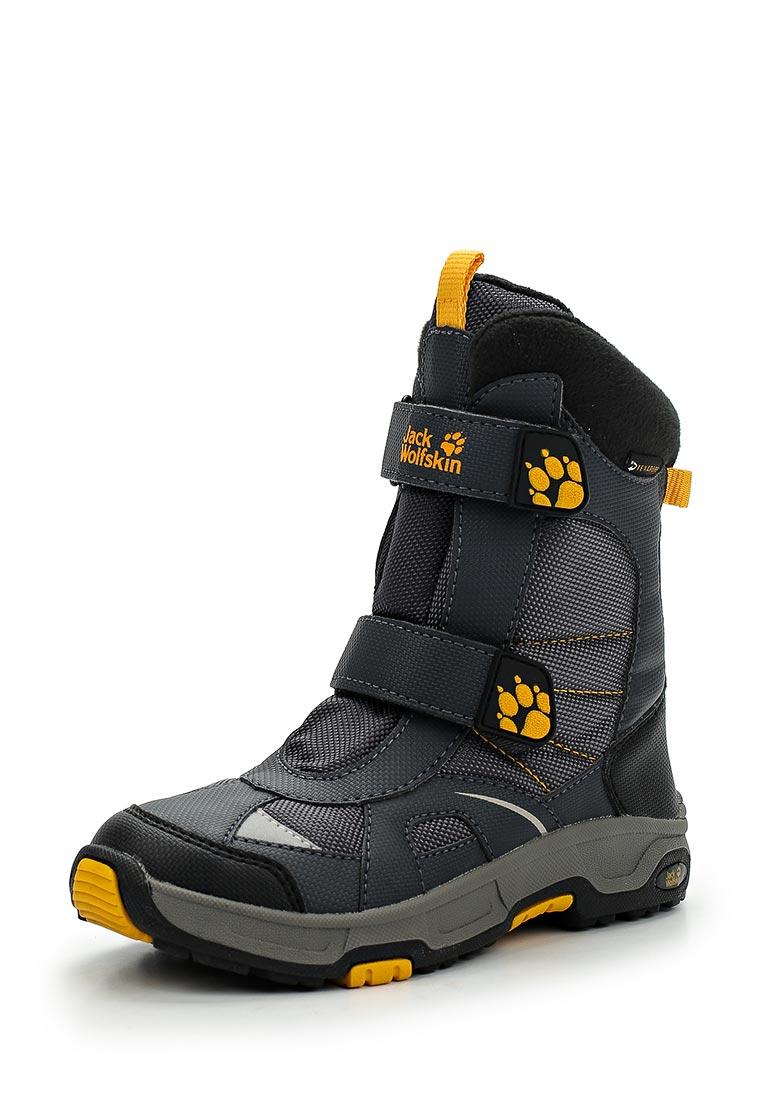 Ботинки для мальчиков Jack Wolfskin 4012003-3802