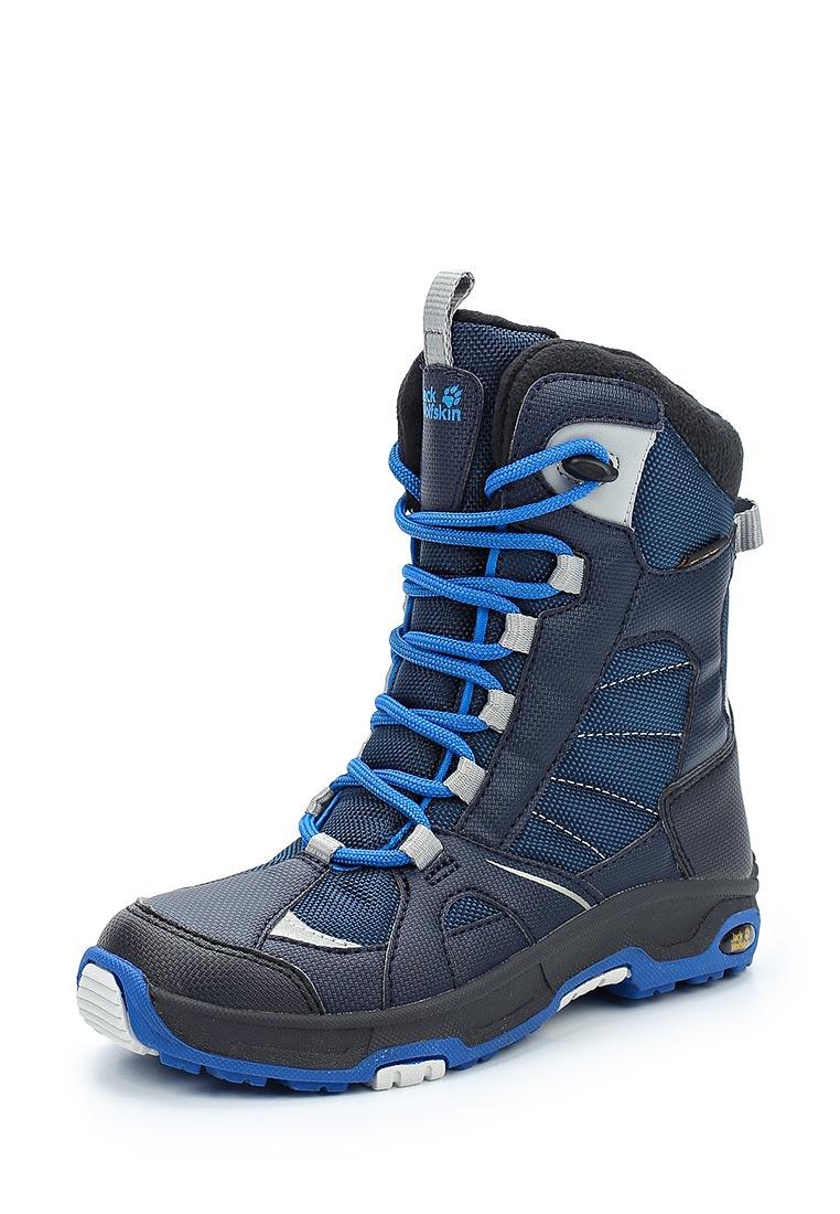 Ботинки для мальчиков Jack Wolfskin 4012042-1615
