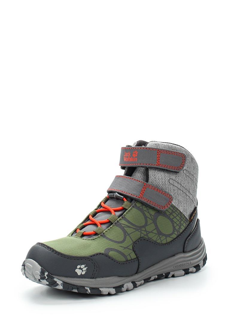 Ботинки для мальчиков Jack Wolfskin 4024961-5052