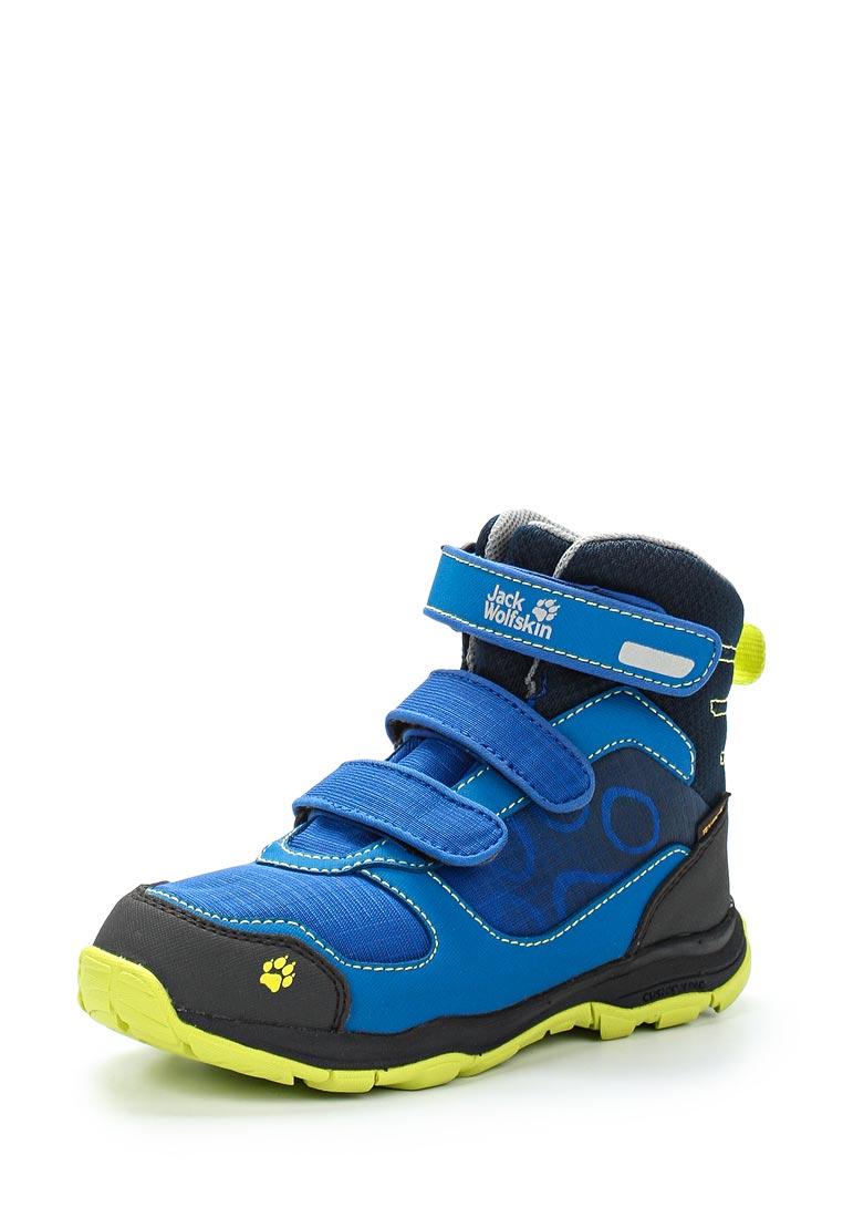 Ботинки для мальчиков Jack Wolfskin 4026451-1615
