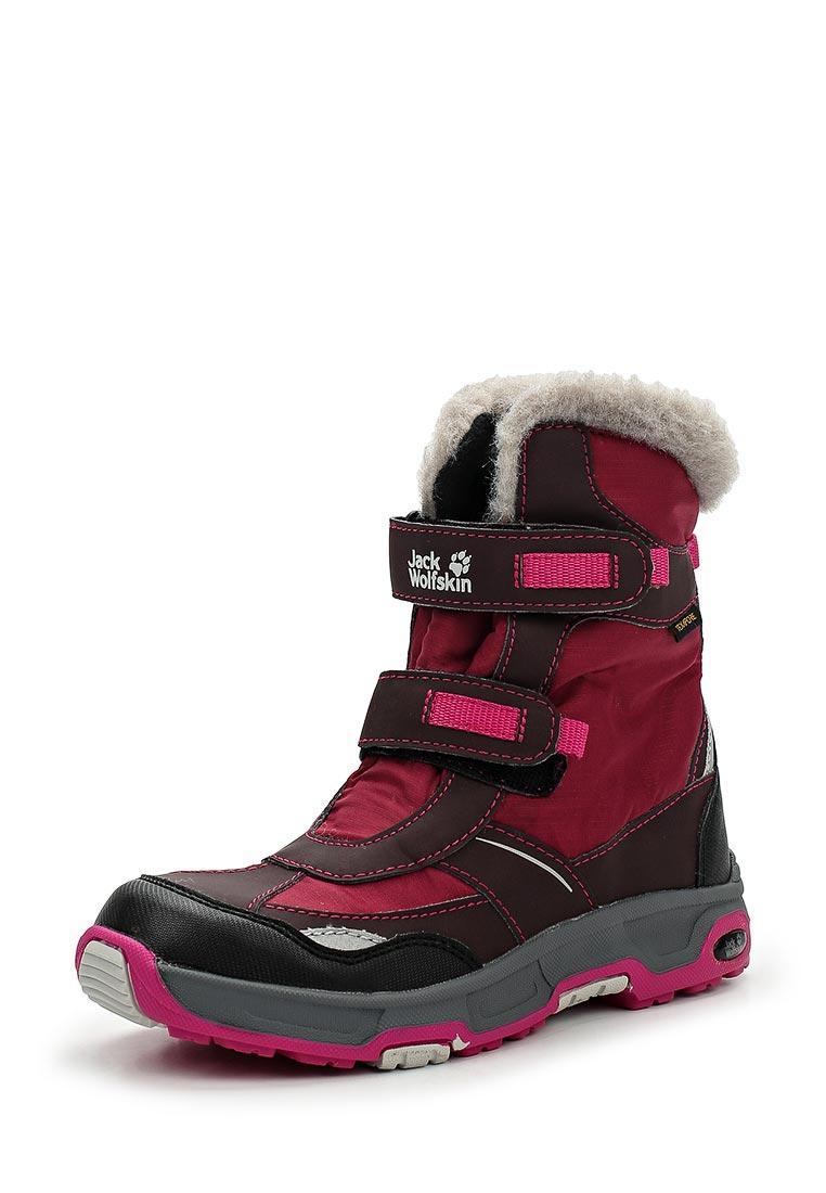 Ботинки для девочек Jack Wolfskin 4012013-2103