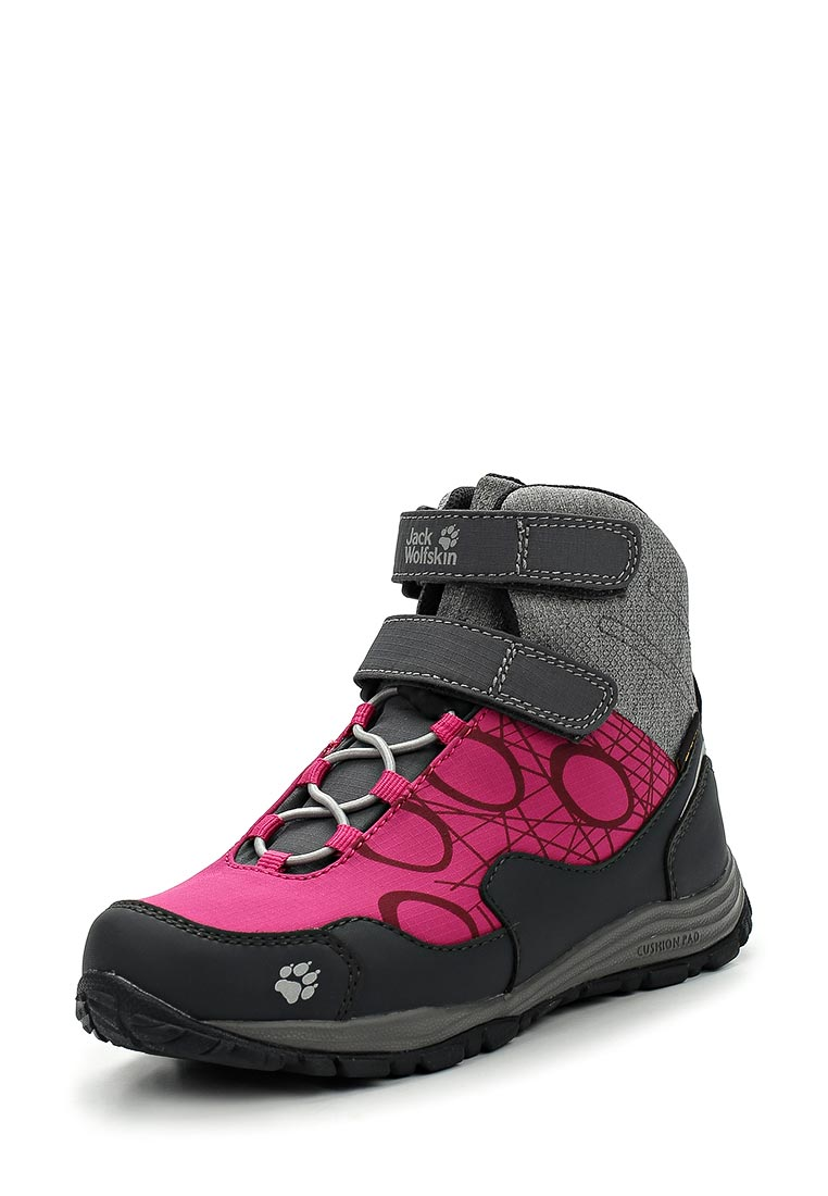 Ботинки для девочек Jack Wolfskin 4024961-2047