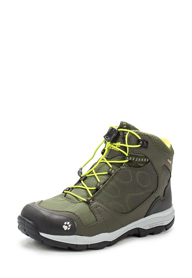 Ботинки для девочек Jack Wolfskin 4024731-5052